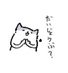 ほへねこ(個別スタンプ:37)