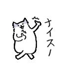 ほへねこ(個別スタンプ:39)