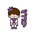 むらさきの王子様スタンプ(個別スタンプ:05)
