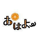 ◎フルーツ輪切り文字◎オレンジver♪♪(個別スタンプ:01)