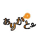 ◎フルーツ輪切り文字◎オレンジver♪♪(個別スタンプ:03)