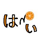 ◎フルーツ輪切り文字◎オレンジver♪♪(個別スタンプ:06)