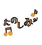 ◎フルーツ輪切り文字◎オレンジver♪♪(個別スタンプ:22)