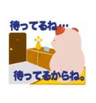 ベイブタンプ3 〜愛を込めて〜