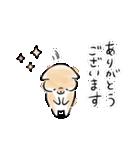 ほんわかしばいぬ<愛といたわり>(個別スタンプ:09)