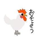 動物たちの使えるスタンプ4(個別スタンプ:1)