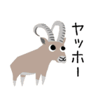 動物たちの使えるスタンプ4(個別スタンプ:3)