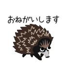 動物たちの使えるスタンプ4(個別スタンプ:4)