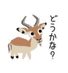 動物たちの使えるスタンプ4(個別スタンプ:5)
