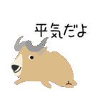 動物たちの使えるスタンプ4(個別スタンプ:6)