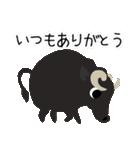 動物たちの使えるスタンプ4(個別スタンプ:8)