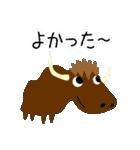 動物たちの使えるスタンプ4(個別スタンプ:13)