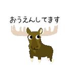 動物たちの使えるスタンプ4(個別スタンプ:27)