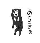 動物たちの使えるスタンプ4(個別スタンプ:31)