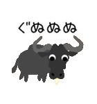 動物たちの使えるスタンプ4(個別スタンプ:34)