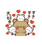 【気持ちを伝える】アモーレ♡くまくま(個別スタンプ:02)