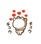 【気持ちを伝える】アモーレ♡くまくま(個別スタンプ:03)