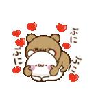 【気持ちを伝える】アモーレ♡くまくま(個別スタンプ:04)