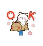 【気持ちを伝える】アモーレ♡くまくま(個別スタンプ:05)