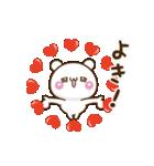 【気持ちを伝える】アモーレ♡くまくま(個別スタンプ:06)