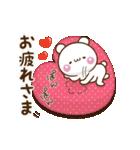 【気持ちを伝える】アモーレ♡くまくま(個別スタンプ:07)