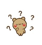 【気持ちを伝える】アモーレ♡くまくま(個別スタンプ:09)