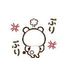 【気持ちを伝える】アモーレ♡くまくま(個別スタンプ:10)
