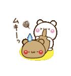 【気持ちを伝える】アモーレ♡くまくま(個別スタンプ:11)