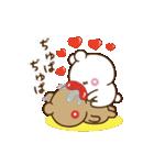 【気持ちを伝える】アモーレ♡くまくま(個別スタンプ:12)