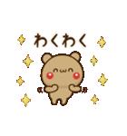 【気持ちを伝える】アモーレ♡くまくま(個別スタンプ:17)