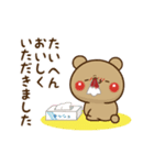 【気持ちを伝える】アモーレ♡くまくま(個別スタンプ:20)
