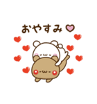 【気持ちを伝える】アモーレ♡くまくま(個別スタンプ:23)
