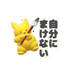 【動く!】ぬいぐる民 きんげんくん筋トレ編(個別スタンプ:01)