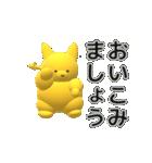 【動く!】ぬいぐる民 きんげんくん筋トレ編(個別スタンプ:02)