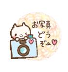 伝えたい♥大切な気持ち♥(個別スタンプ:08)