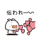 恋する・ブーブー団(10)(個別スタンプ:01)