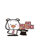 恋する・ブーブー団(10)(個別スタンプ:03)