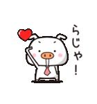 恋する・ブーブー団(10)(個別スタンプ:05)