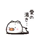 恋する・ブーブー団(10)(個別スタンプ:06)
