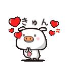 恋する・ブーブー団(10)(個別スタンプ:08)