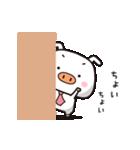 恋する・ブーブー団(10)(個別スタンプ:09)