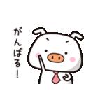 恋する・ブーブー団(10)(個別スタンプ:11)