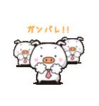 恋する・ブーブー団(10)(個別スタンプ:12)
