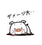 恋する・ブーブー団(10)(個別スタンプ:14)