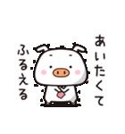 恋する・ブーブー団(10)(個別スタンプ:15)