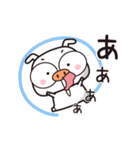恋する・ブーブー団(10)(個別スタンプ:18)