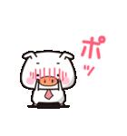 恋する・ブーブー団(10)(個別スタンプ:19)