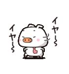 恋する・ブーブー団(10)(個別スタンプ:22)