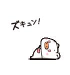 恋する・ブーブー団(10)(個別スタンプ:23)