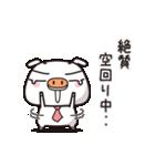 恋する・ブーブー団(10)(個別スタンプ:24)